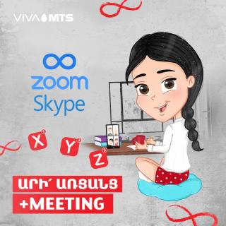 Վիվա-ՄՏՍ. +Meeting ծառայություն՝ Zoom և Skype հավելվածներով առցանց հանդիպումների հնարավորություն՝ X, Y և Z սակագնային պլանների բաժանորդների համար