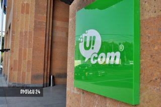 Ucom. թե շարժական, և թե ֆիքսված ծառայությունների տրամադրումը գրեթե ամբողջությամբ վերականգնված է