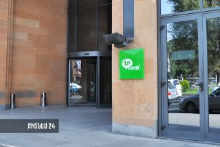Ucom. շարունակվում են ցանցի վերականգնման աշխատանքները