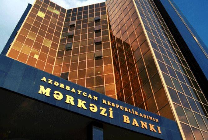 Ադրբեջանի բանկային համակարգը փլուզվեց
