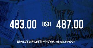 Դրամի փոխարժեքը 10:50-ի դրությամբ – 08/05/20