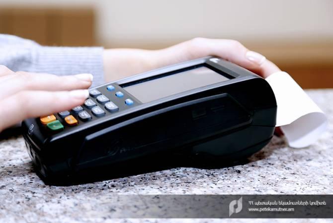 Հայաստանում 2020 թվականի հունվար-մարտ ամիսներին տպագրվել է 111.7 մլն հատ ՀԴՄ կտրոն