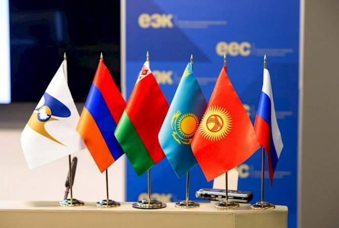 ԱԺ-ն քննարկել է ԵԱՏՄ-ի շրջանակում Ղրղզստանի մաքսային արտոնության ժամկետը երկարաձգող արձանագրությունը