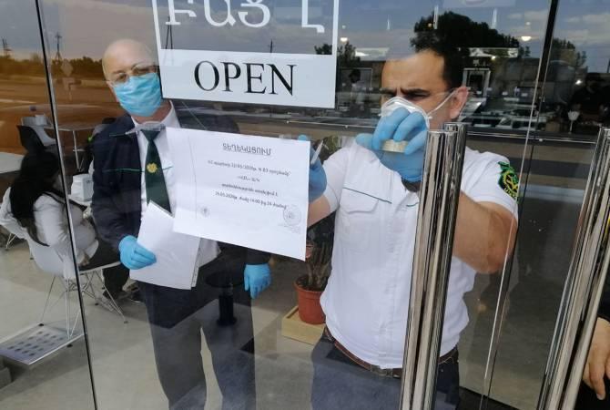 Դադարեցվել է 823 տնտեսվարողի գործունեություն՝ կորոնավիրուսի կանոնները չպահպանելու պատճառով