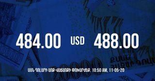 Դրամի փոխարժեքը 10:50-ի դրությամբ – 11/05/20