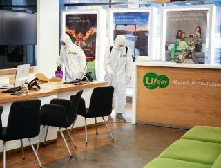 Ucom. Վերաբացվել են ընկերության բոլոր վաճառքի և սպասարկման կենտրոնները