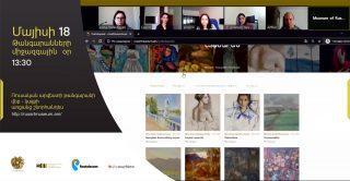 Ռոստելեկոմ. տեղի ունեցավ ռուսական արվեստի թանգարանի կայքի շնորհանդեսը