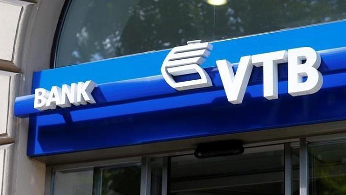 Ոստիկանությունը ահազանգ է ստացել ՎՏԲ բանկի մասնաճյուղ ներխուժման մասին