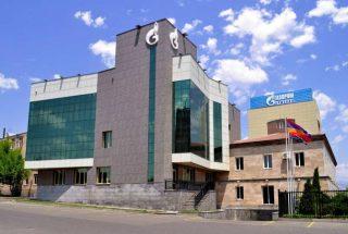 ՀԾԿՀ-ն «Գազպրոմ Արմենիա»-ին առաջարկում է անփոփոխ թողնել բնակչությանը վաճառվող գազի գինը