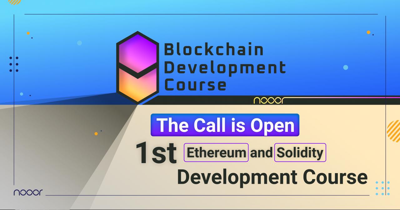 Nooor Blockchain Armenia. Ինչո՞ւ բլոկչեյն և ինչո՞ւ բլոկչեյն ծրագրավորում