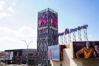 «Երևան մոլ»-ում զինված ավազակային հարձակում է տեղի ունեցել
