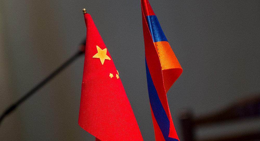 Հայ-չինական հարաբերությունների չբացահայտված ներուժը