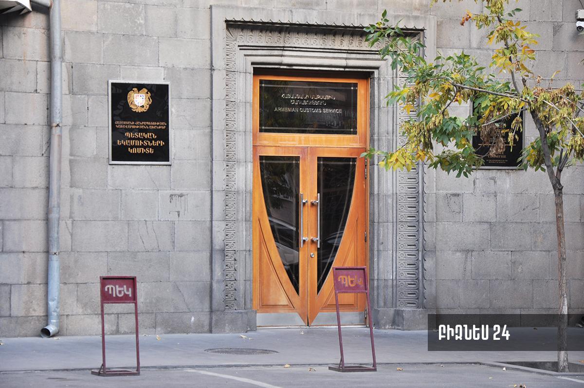 Եվրոպական միությունում և Համաշխարհային մաքսային կազմակերպությունում Հայաստանը կունենա նոր մաքսային կցորդ