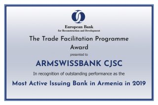 «Արմսվսբանկ» ՓԲԸ-ն արժանացել է ՎԶԵԲ-ի «2019թ-ի Հայաստանում ամենաակտիվ թողարկող բանկ» մրցանակին