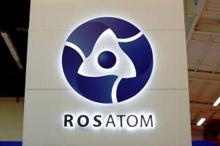 Հայաստանը կարող է դառնալ միջուկային բժշկության կենտրոն