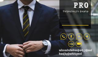 Beeline. բարելավվում են բիզնեսի համար նախատեսված PRO սակագնային փաթեթները