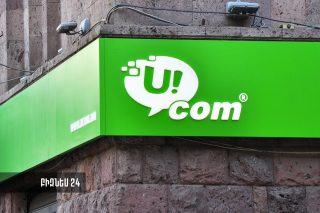 Ucom. ցանցում առկա խնդրի պատճառը եվրոպացի գործընկերոջ մոտ առաջացած տեխնիկական խոտանն է