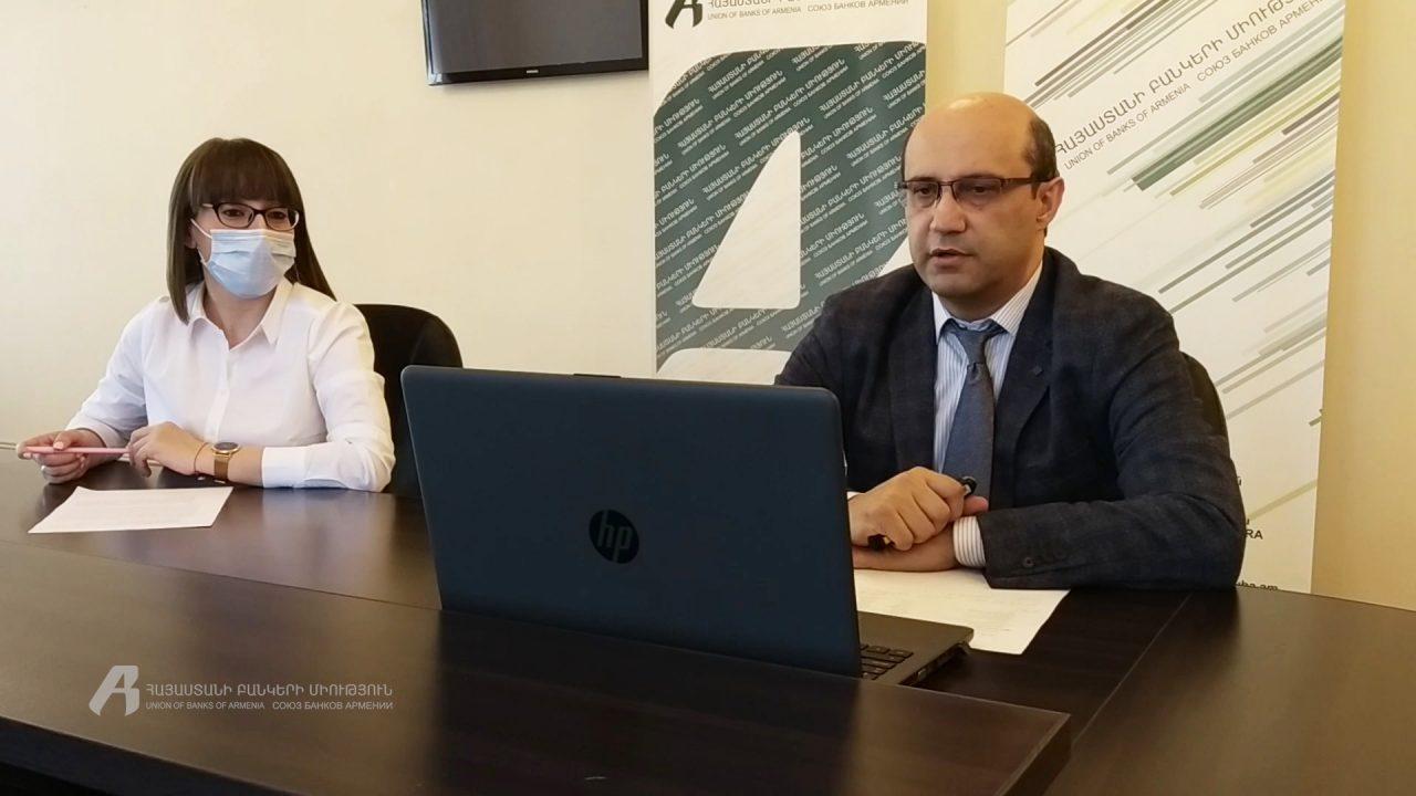 Հայաստանի բանկերի միություն. համակարգի գործունեության առաջին կիսամյակի արդյունքները