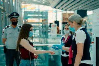Զվարթնոց միջազգային օդանավակայանում իրականացվելու է ուղևորների հեռահար ջերմաչափում «խելացի» սաղավարտներով