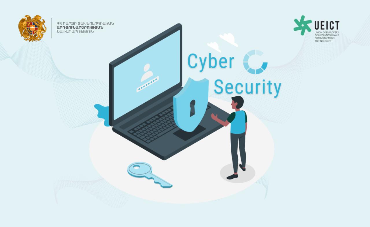 Մեկնարկել է «Cybersecurity»-ի համաֆինանսավորվող դասընթացի գրանցումների փուլը