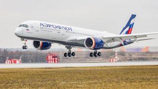 Աէրոֆլոտը սկսում է շաբաթական 2 չվերթ հաճախականությամբ թռիչքներ իրականացնել Երևանից