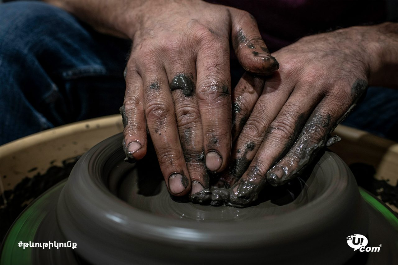 Ucom Թևութիկունք. Rubenpap Ceramics կավագործական ընկերություն