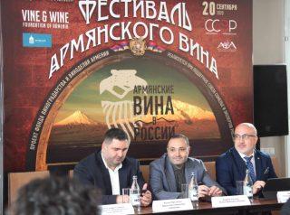 Էկոնոմիկայի Նախարարություն. Մեկնարկել է «Հայկական գինիները Ռուսաստանում» ծրագիրը