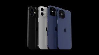 Ինչպիսին է լինելու iPhone 12 սմարթֆոնը. տեսանյութ