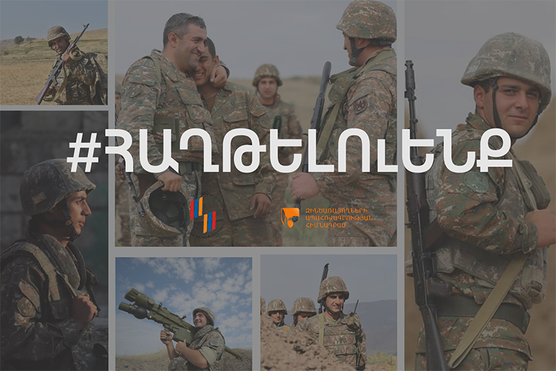 ՊԵԿ-ի աշխատակիցները ևս 100 միլիոն դրամ են փոխանցել «Հայաստան» և զինծառայողների  հիմնադրամներին