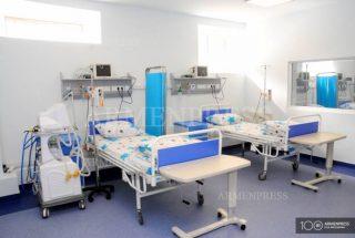 Երևանում նոր հիվանդանոց կկառուցվի. կիրականացվի շուրջ 15 մլն ԱՄՆ դոլարի ներդրում