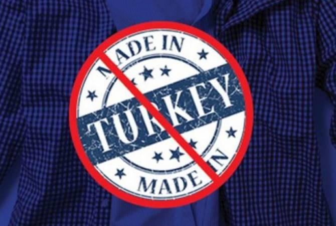 ՀՀ կառավարությունն արգելք է դրել թուրքական ծագում ունեցող ապրանքների ներմուծման վրա