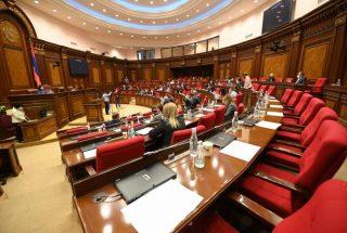 ԱԺ-ն քննարկեց վարկային համաձայնագիր, որով ՀՀ-ին կտրամադրվի շուրջ 17 մլն եվրո լրացուցիչ ֆինանսավորում