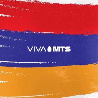 Վիվա-ՄՏՍ-ի աշխատակիցները նախաձեռնել են հայրենիքին օգտակար լինելու՝ ամենամսյա աջակցության ծրագիր