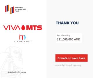Վիվա-ՄՏՍ-ը 100 մլն դրամ, իսկ Վիվա-ՄՏՍ-ի ու ՄոբիԴրամի դուստր ընկերությունների աշխատակիցները 31 մլն դրամ են նվիրաբերել Հայաստան համահայկական հիմնադրամին