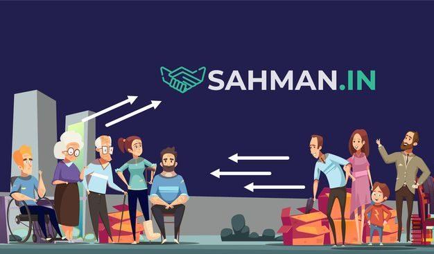 Sahman.in՝ մեր հայրենակիցների կարիքների համակարգման նոր հարթակ