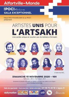 Աշխարհահռչակ հայ և օտարազգի արտիստները հանդես կգան բարեգործական համերգով