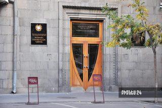 ՊԵԿ. 400 մլն դրամ՝ Հայաստան Համահայկական Հիմնադրամին