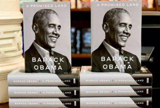 Բարաք Օբամայի գրքի առաջին հատորը ռեկորդներ Է սահմանել վաճառքների առաջին օրը