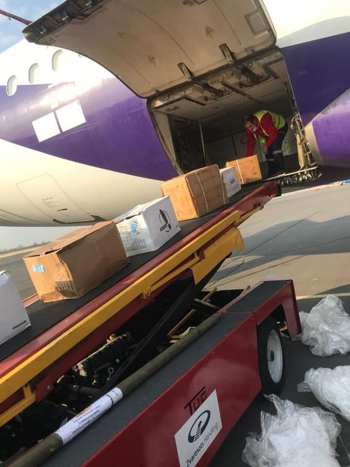 Երևան է ժամանել Ռուսաստանից հումանիտար օգնությամբ հերթական ինքնաթիռը