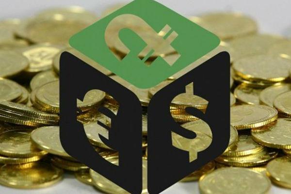 ՀՀ պետական պարտքը մեկ ամսում նվազել է 51 մլրդ 929.1 մլն դրամով