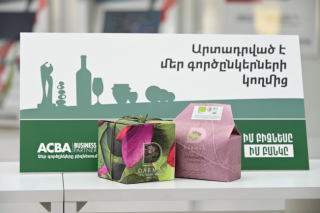 ԱԿԲԱ Բանկը շարունակում է գործընկերների արտադրանքի հանրայնացման ծրագիրը