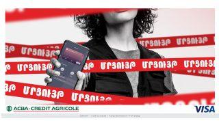ԱԿԲԱ Բանկ. Բանկի՛ր ինչպես ուզում ես, հաղթի՛ր ինչպես ուզում ես իրական NFC-ով