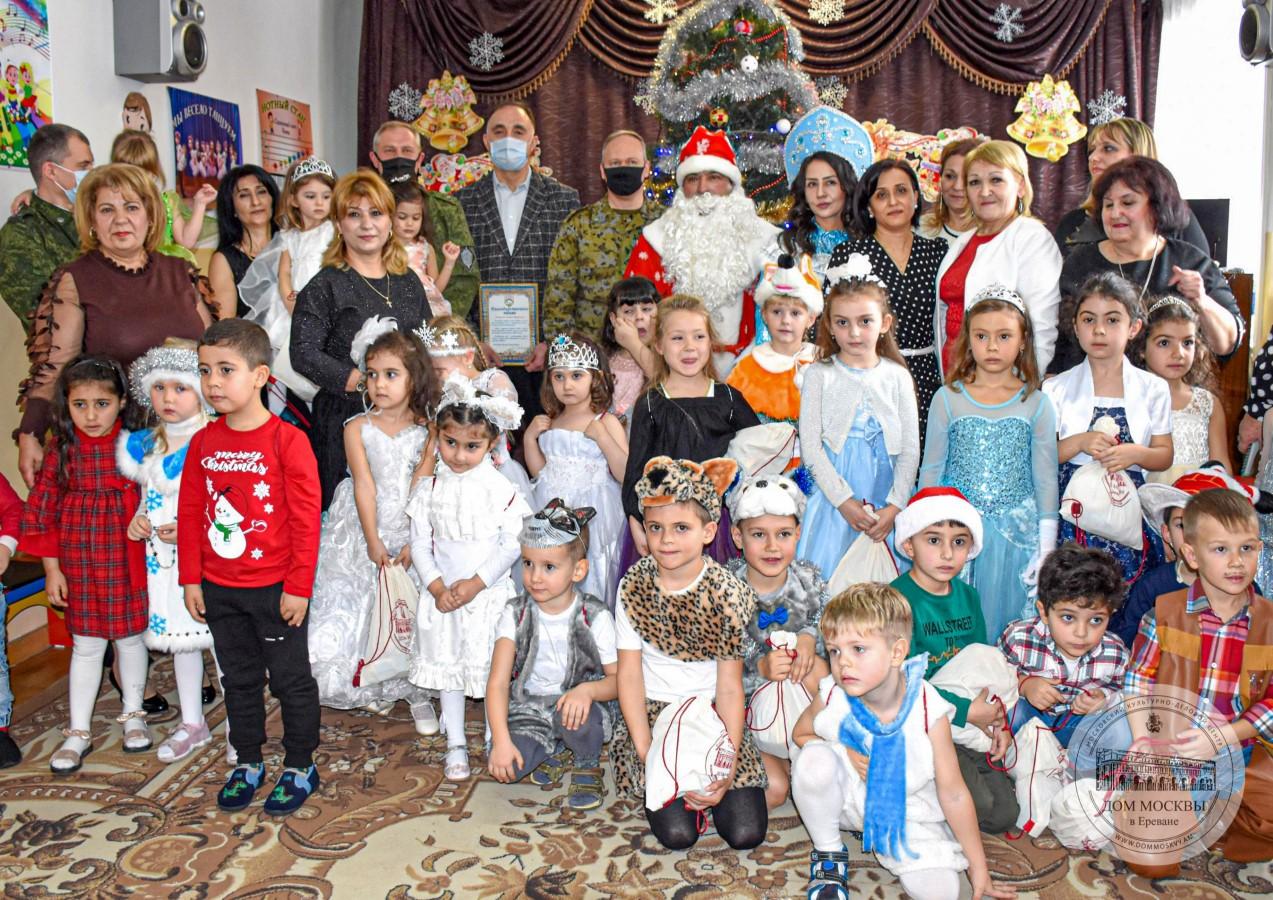 Երևանում «Դոմ Մոսկվի» կենտրոնը Ամանորի անակնկալ է մատուցել փոքրկներին
