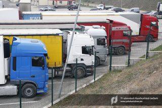 Բագրատաշենի անցակետում դեկտեմբերի 1-ից վերականգնվել են ամեն տեսակի բեռնատար տրանսպորտային միջոցների անխափան մուտքը և ելքը
