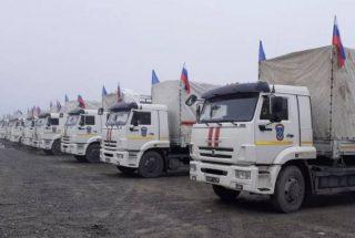 Ռուսաստանից մարդասիրական օգնության ևս 7 բեռնատար ժամանել է Արցախ