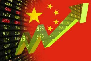 Համաշխարհային բանկը 2021 թվականին Չինաստանի տնտեսության աճ Է կանխատեսել 7,9 տոկոսով