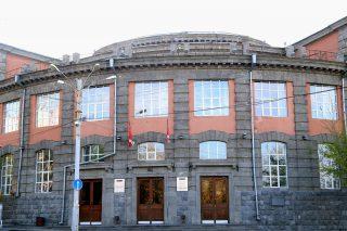 ՀՊՏՀ-ն առաջին անգամ ներառվել է Արևելյան Եվրոպայի և Կենտրոնական Ասիայի (EECA) բուհերի QS World University Rankings 2021 վարկանիշում