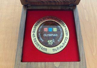 Միկրոէլեկտրոնիկայի 15-րդ ամենամյա միջազգային օլիմպիադան ընդգծում է Հայաստանի դերը որպես միկրոէլեկտրոնիկայի կրթության գերազանցության կենտրոն