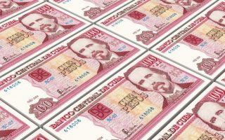 Հունվարին Կուբայում կսկսեն երկրի դրամական համակարգի բարենորոգումը