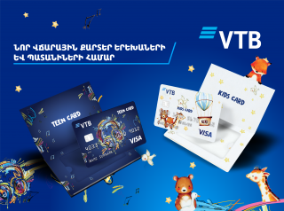ՎՏԲ-Հայաստան Բանկն առաջինը Հայաստանում թողարկում է նոր վճարային քարտեր երեխաների և պատանիների համար
